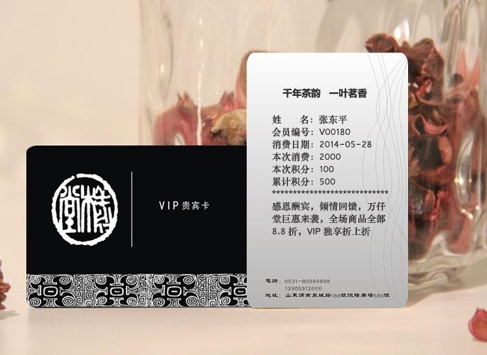 宁波荣大证卡打印设备永盛彩票